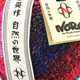 Photo of 'Kanzashi' yarn
