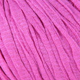 Photo of 'Cotton Lustre' yarn